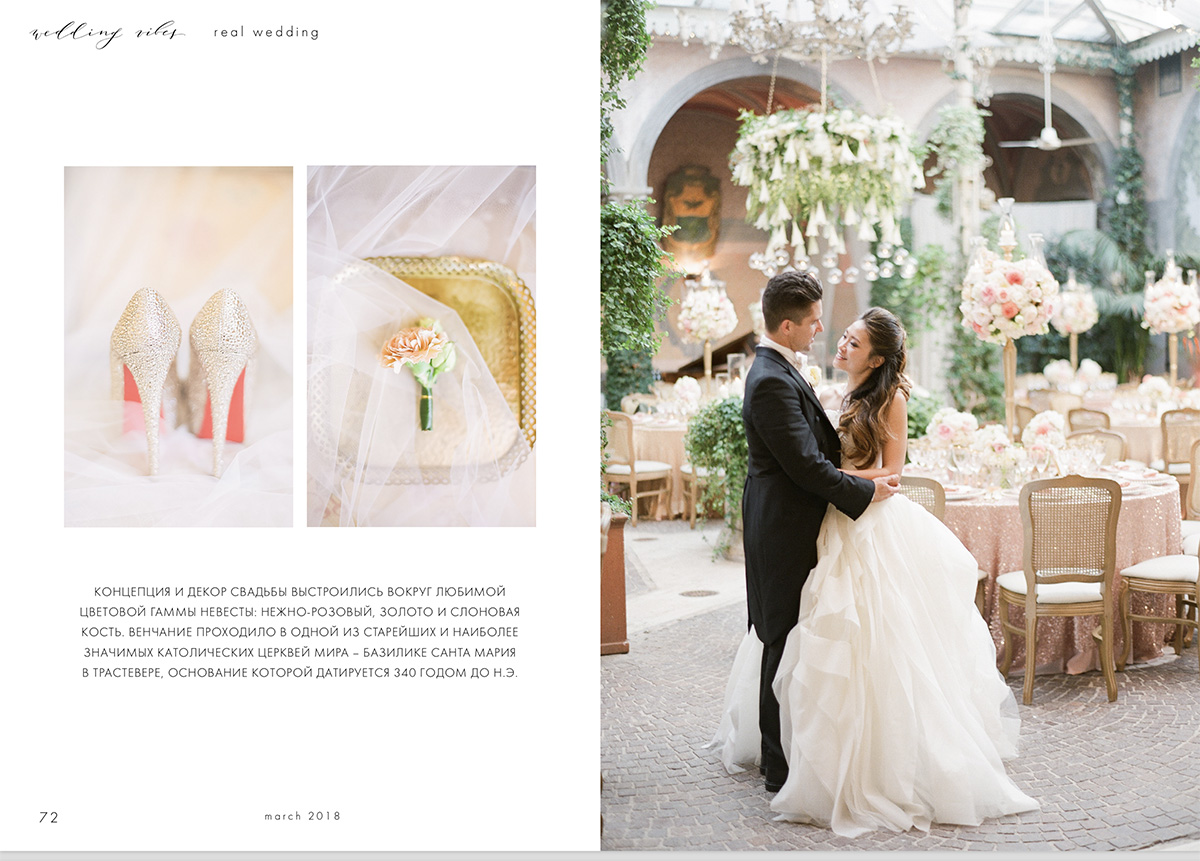 luxury Rome wedding Russian wedding magazine 3